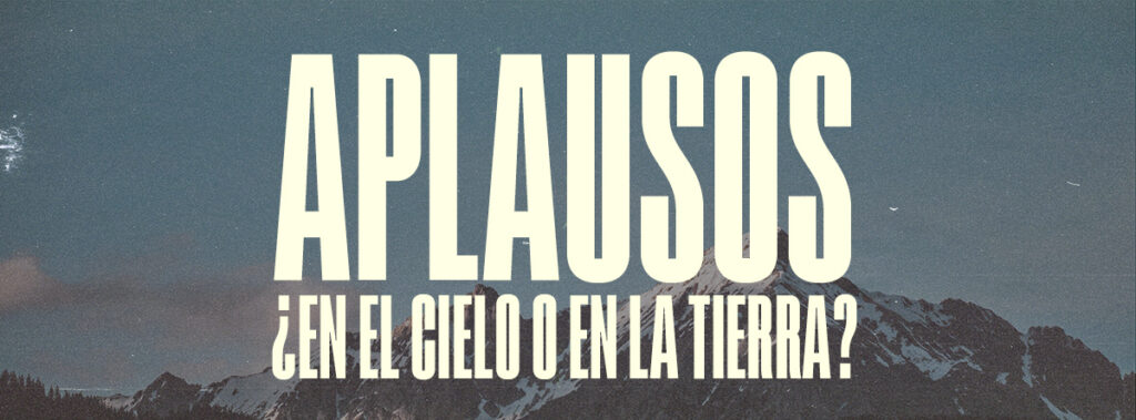 aplausos_en_el_cielo_o_en_la_tierra